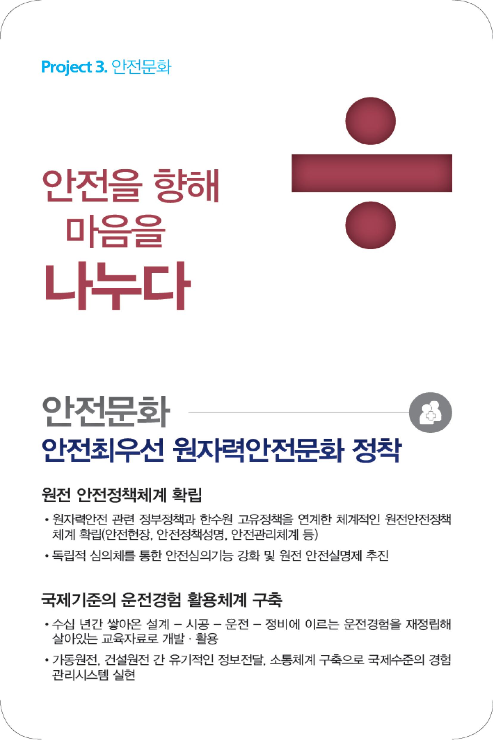 추석-홍보물-리플렛_최종-9.jpg