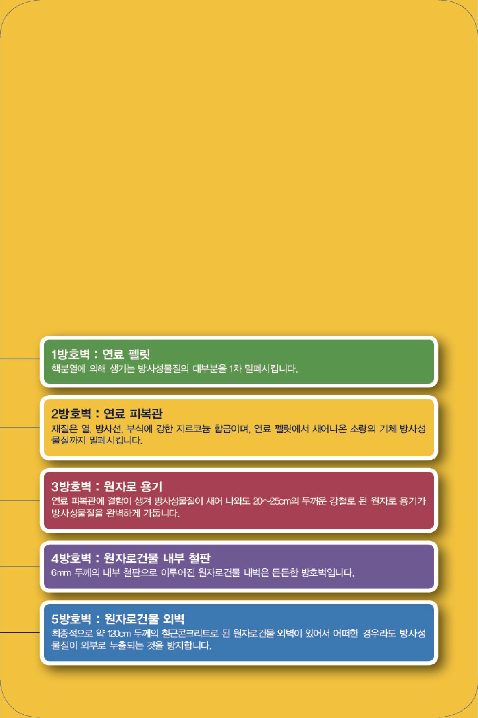 추석-홍보물-리플렛_최종-15.jpg