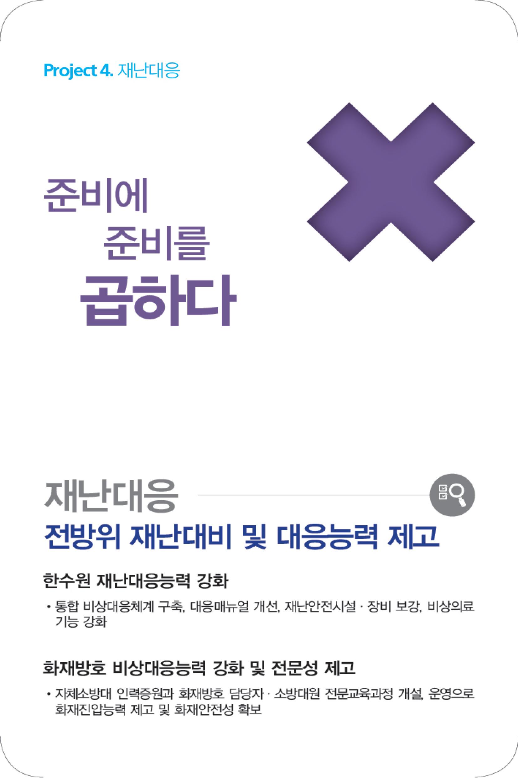추석-홍보물-리플렛_최종-10.jpg