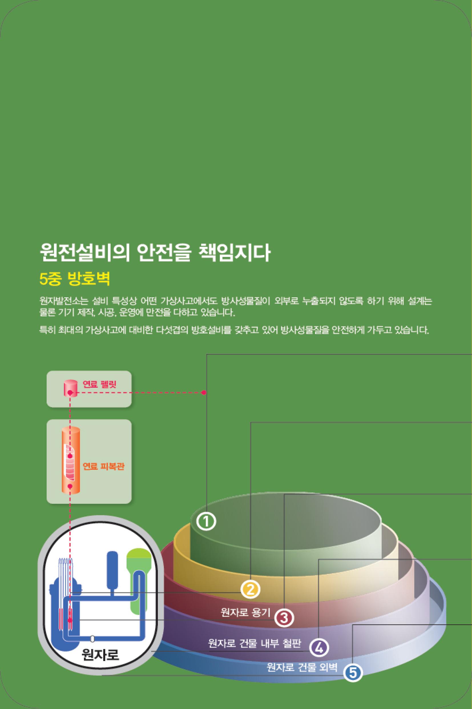 추석-홍보물-리플렛_최종-14.jpg