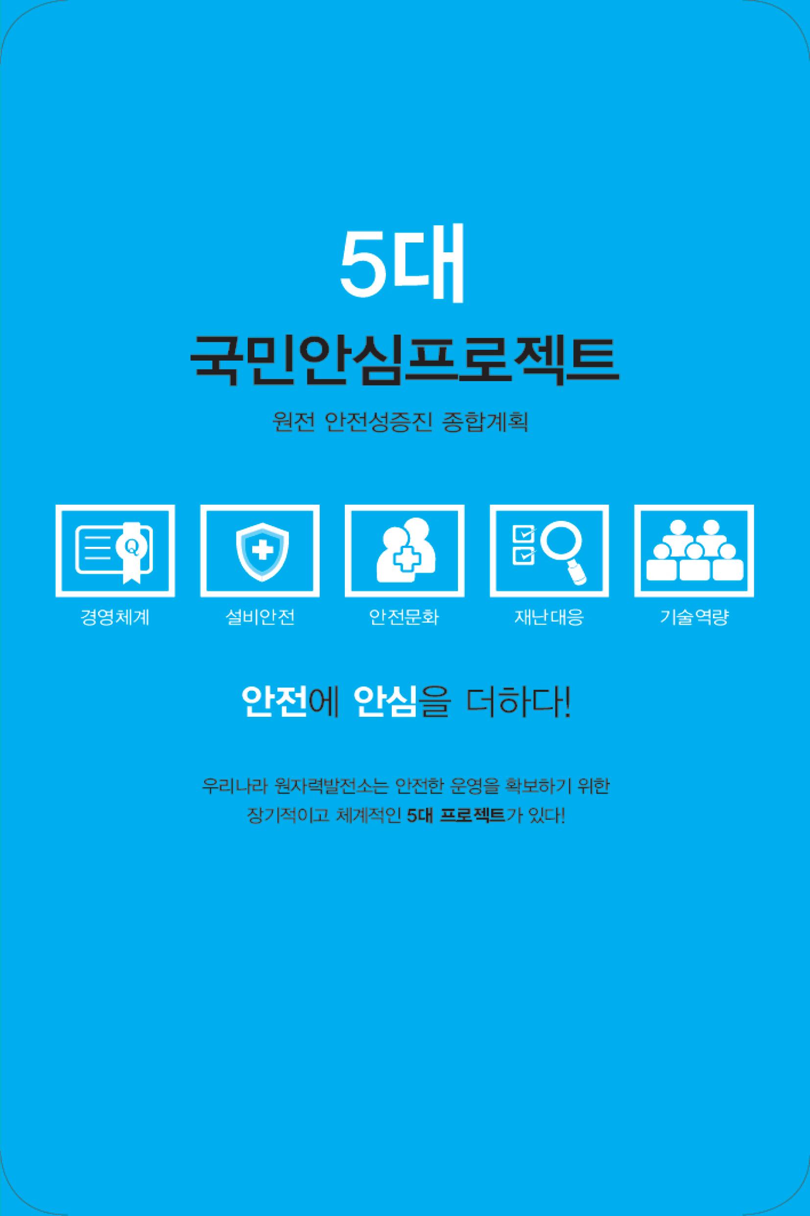 추석-홍보물-리플렛_최종-5.jpg