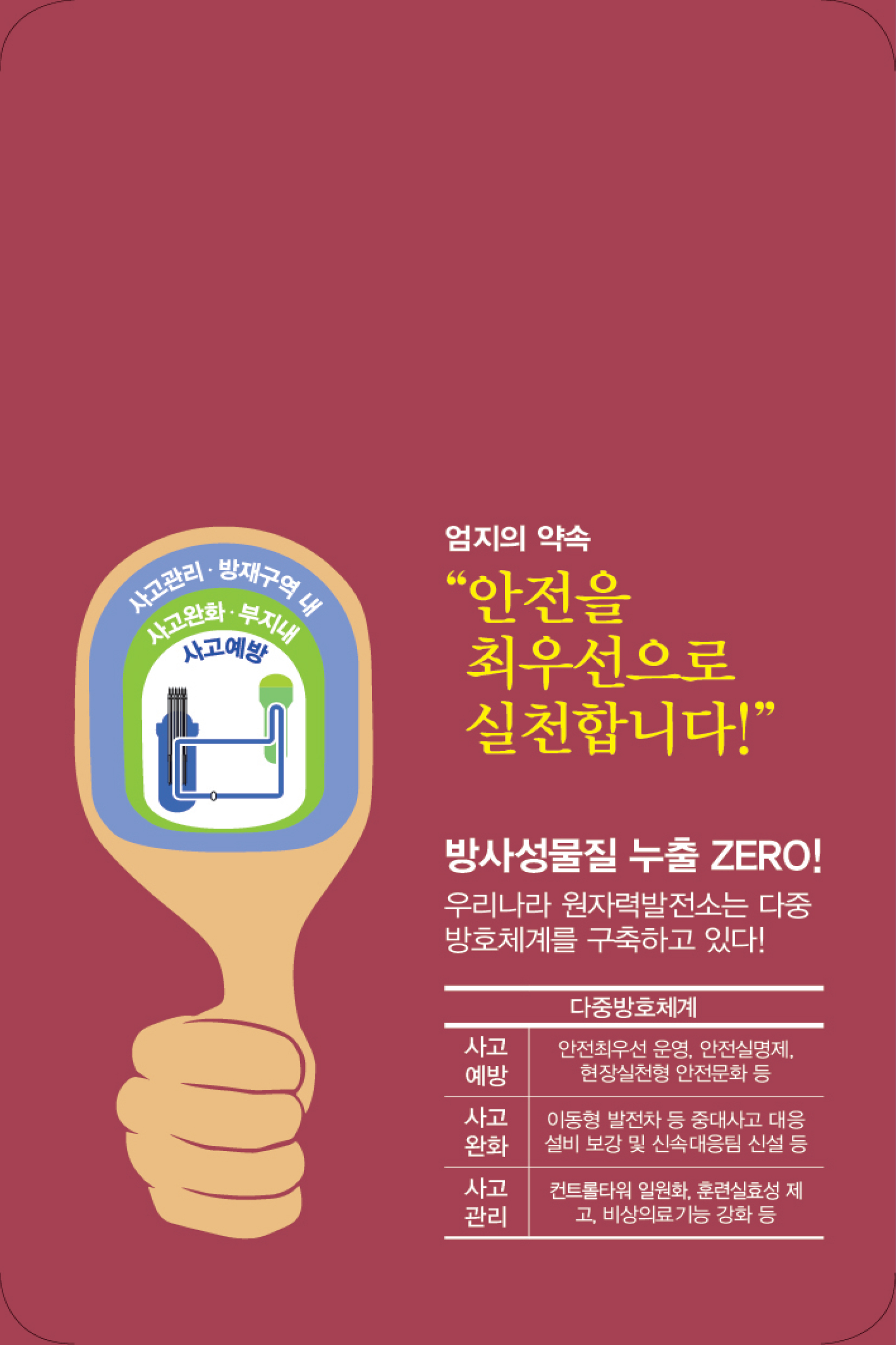 추석-홍보물-리플렛_최종-12.jpg