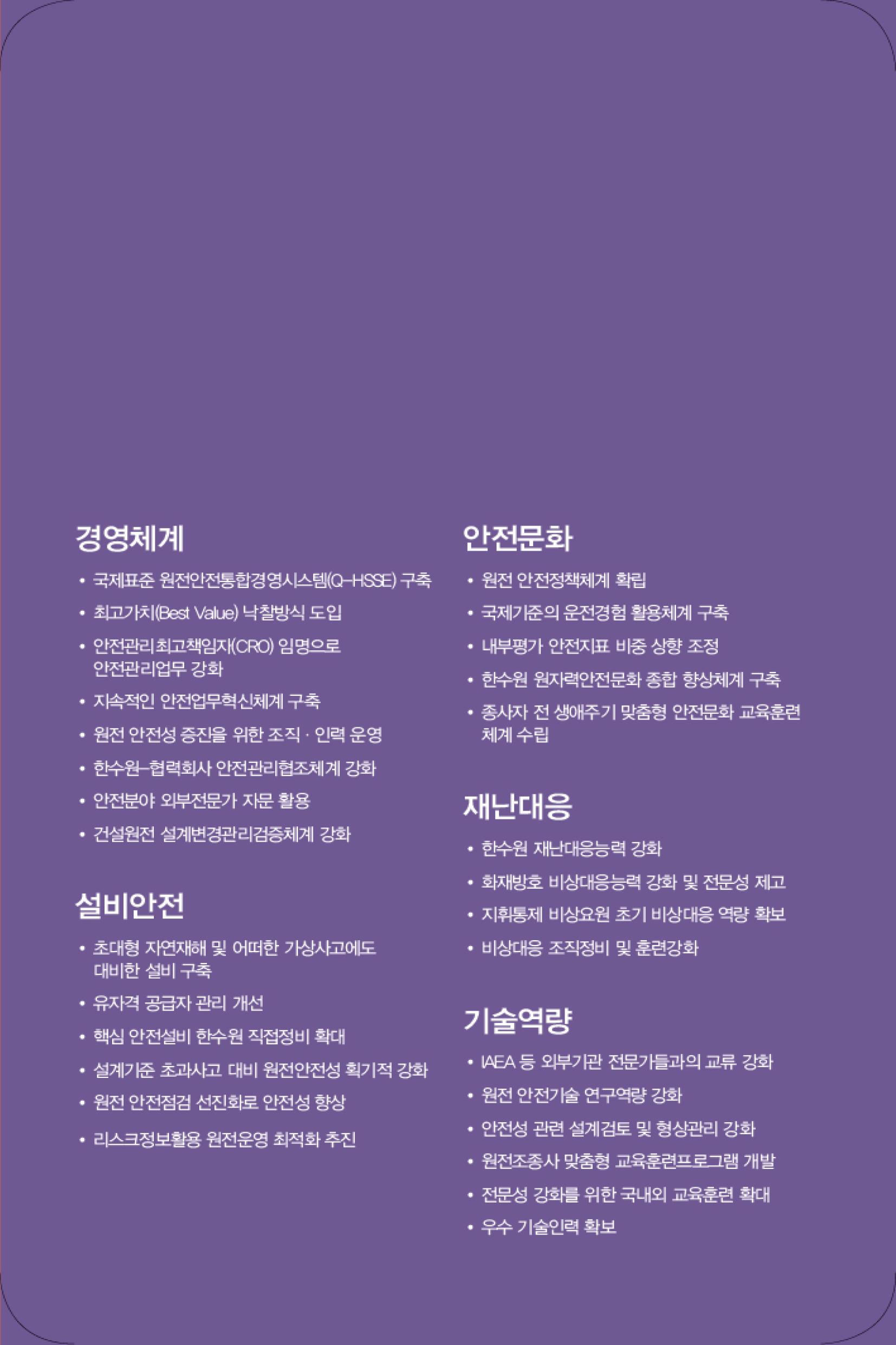 추석-홍보물-리플렛_최종-13.jpg