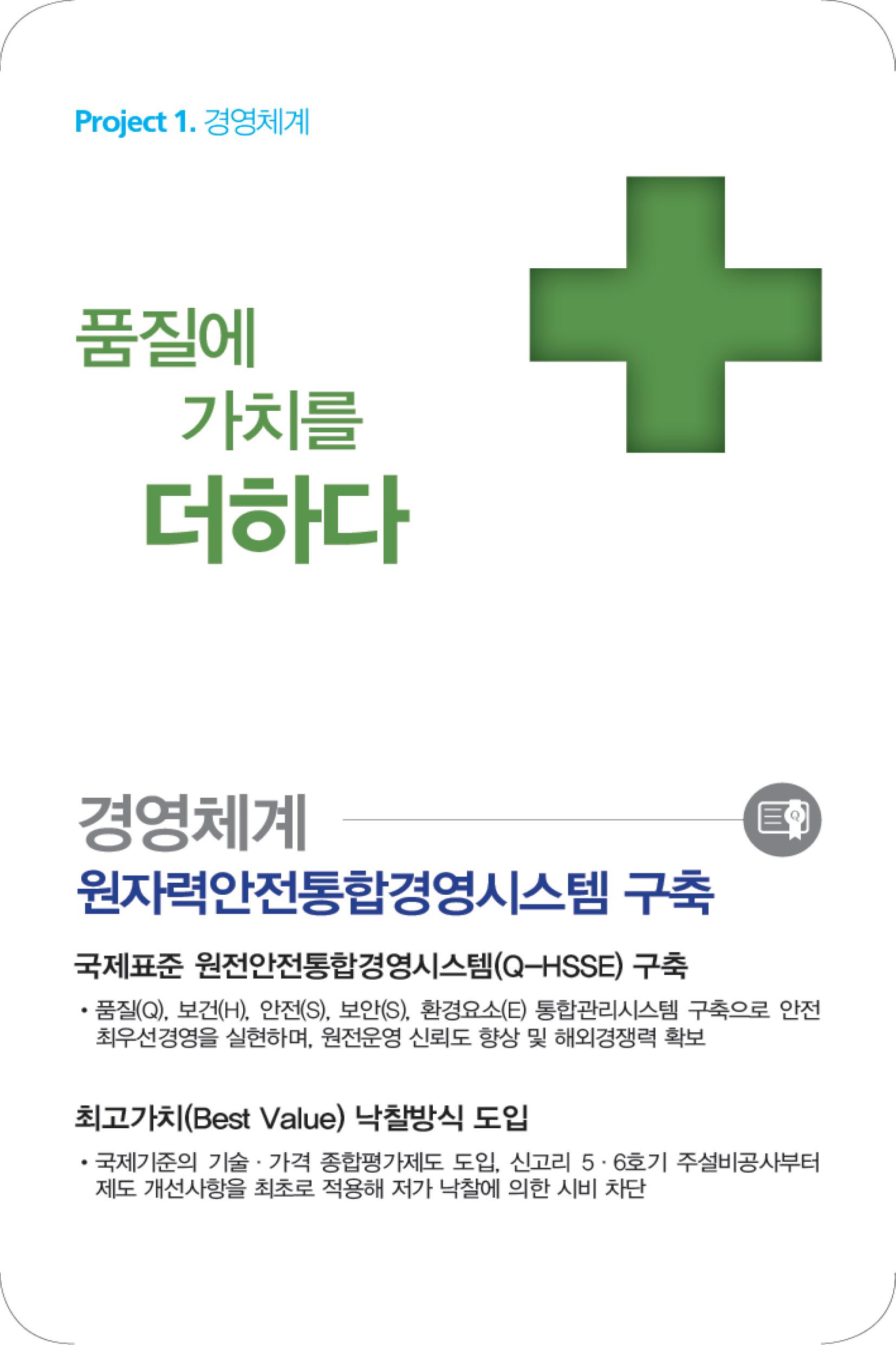 추석-홍보물-리플렛_최종-7.jpg