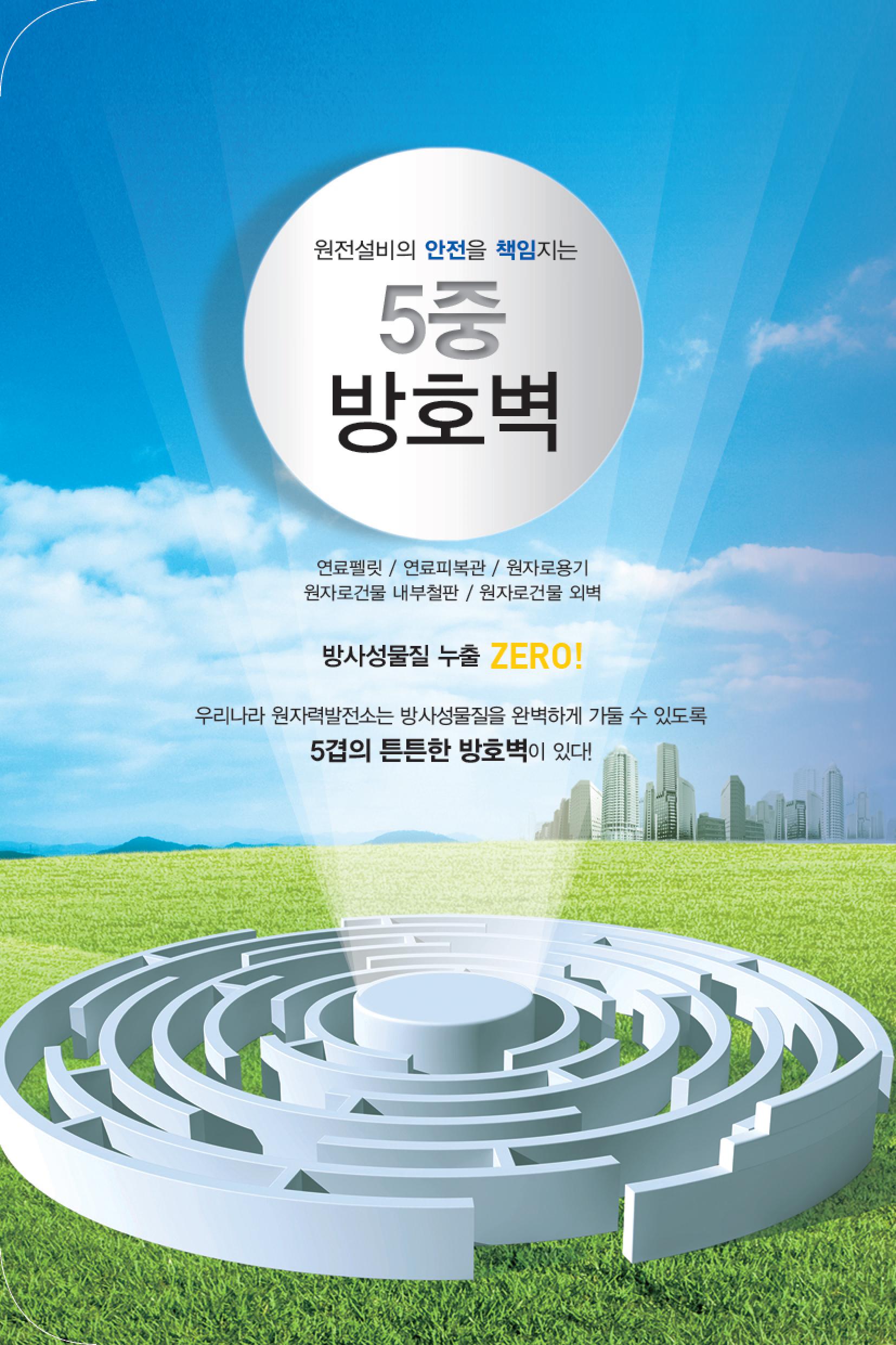 추석-홍보물-리플렛_최종-2.jpg