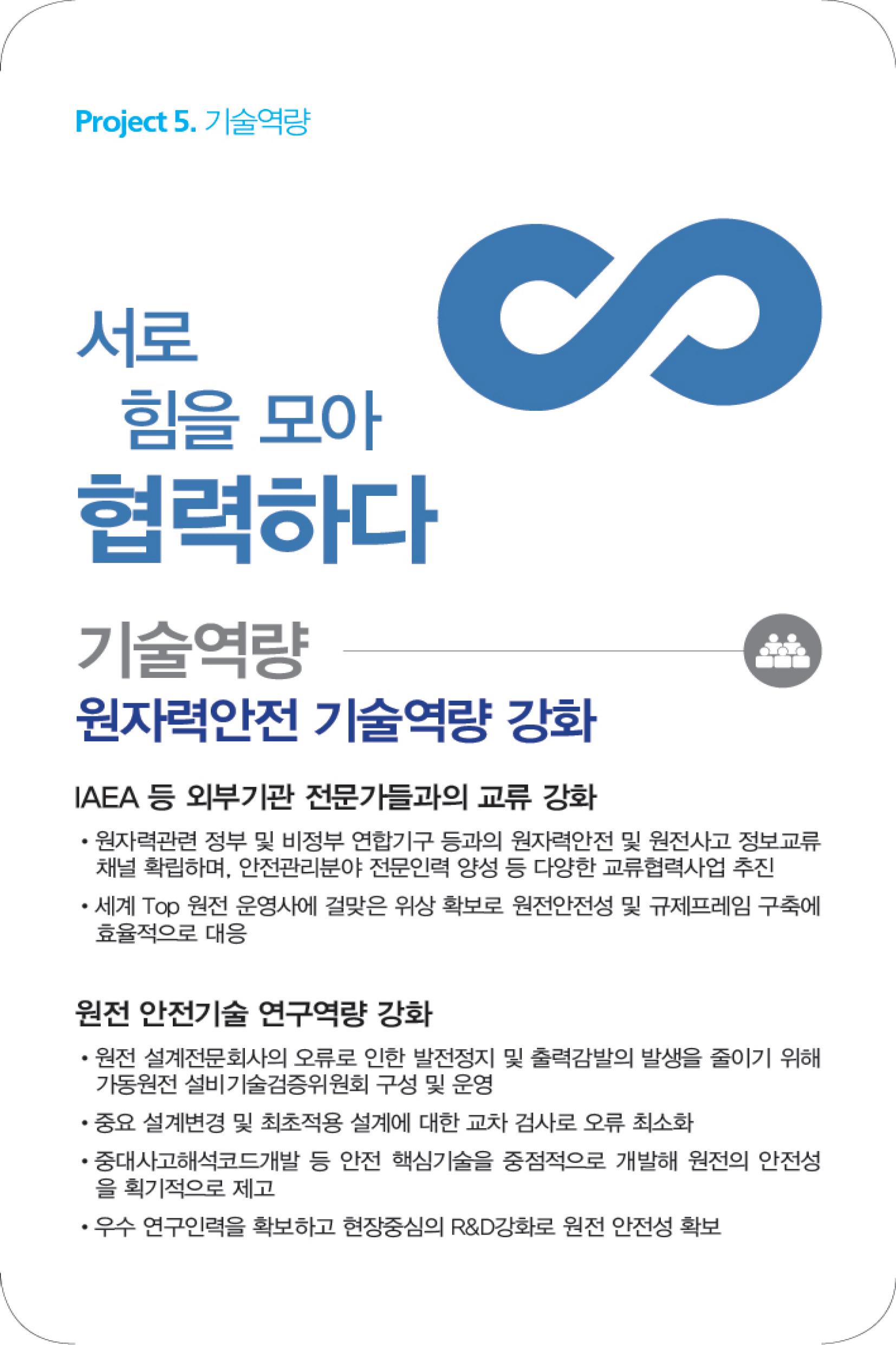 추석-홍보물-리플렛_최종-11.jpg